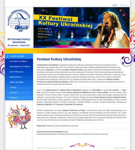 XX Festiwal Kultury Ukraińskiej